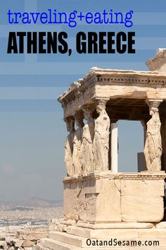 What to do in Athens, Greece. Food Tours, Acropolis, Walking Tours, Restaurants. Athens is a walking city full of cafés. #GREECETRAVELTIPS | #SUMMERVACATION | #BEAUTIFULPLACES | #PARTHENON | #ACROPOLIS | #ATHENS | #GREECE | #TravelPost at OatandSesame.com #oatandsesame
