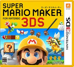 Nintendo Game Super Mario Maker Barely 2016 for sale online Handheld Video Games, Video Games Xbox, New Video Games, Nintendo 3ds Games, Nintendo Ds Mario, Nintendo 2ds, Playstation, Super Mario Bros, Wii U