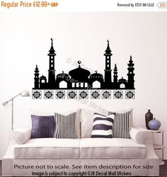10% OFF Mosque Islamic Wall Stickers Muslim Art Arabic by JRDecal