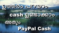 easy paytm cash earn gaming app 2019 malayalam | Money earning