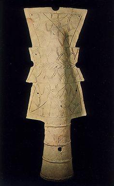 Haniwa which expressed a shield. Nara Japan. The Kofun period (AD.250-AD.592) art, Haniwa terracotta clay figure.
