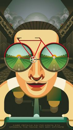 Looking at the world through bike-tinted glasses!