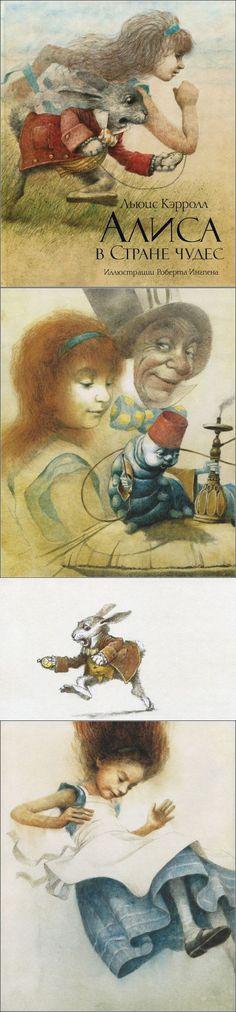 Алиса в стране чудес (иллюстрации Роберта Ингпена)