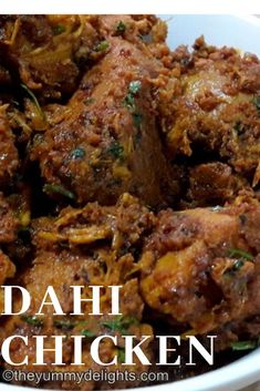 Dahi chicken made with dahi (yogurt), chicken & simple spices. Dahi chicken recipe with step by step photos & a recipe video. Dahi Chicken Recipe, Chicken Recipes Dry, Recipes With Chicken And Peppers, Chicken Snacks, Yogurt Chicken, Indian Chicken Recipes, Veg Recipes, Curry Recipes, Indian Food Recipes