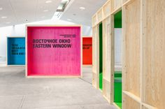 ira koers and roelof mulder have created four intimate video rooms for the european biennial of contemporary art in st. petersburg's hermitage museum. Exhibition Display, Exhibition Space, Commercial Interior Design, Commercial Interiors, Public Space Design, Hermitage Museum, Booth Design, Signage, Cinema