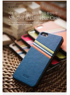 Voia simple color bar phonecase. Apply iphone 5.