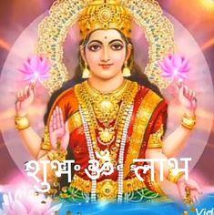Diwali Wishes, Happy Diwali, Religion, Tantra, Lakshmi Images, Shiva Shakti, Durga Maa, Lord Vishnu, Lord Ganesha