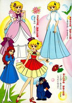 Lun Lun (lulù) Flower outfits