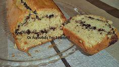 Συνταγή για αφράτο κέικ χωρίς αυγά και γάλα ! Υλικά: 3 1/2 κούπες αλεύρι 1 1/2 κούπα χυμό φρέσκου πορτοκαλιού ή πορτοκαλάδα 150 γρ.μαργαρίνη σε θερμ.δωμ. 1 κούπα ζάχαρη 2 βανίλιες ξύσμα πορτοκαλιού 2 κ.γ γεμάτα μπέικιν 1 κ.γ.κοφτό σόδα 1 πρέζα αλάτι 6-8 κ.σ σκό