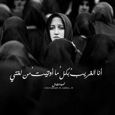 محمود درويش......♣