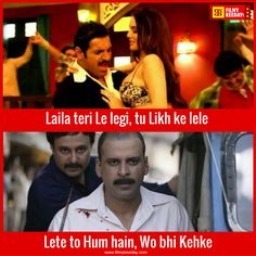 Sardar Khan Meme :D   Bollywood Meme and Quotes