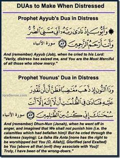 Prophets' Dua for Distress