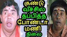 Tamil|Tamil Cinema|Tamil Cinema News|Kollywood News|Tamil Cinema SeithigalThis channel for the Latest Tamil News to Publish Day by Day Updates and Tamil Cinema Gossips and Kollywood Tamil Cinema News, Tamil Cinema Teaser ...... Check more at http://tamil.swengen.com/tamiltamil-cinematamil-cinema-newskollywood-newstamil-cinema-seithigal/