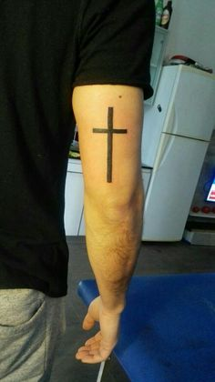 Mens bible verse tattoos on ribs proverbs 3 5 6 trust in for Religious rib tattoos for guys