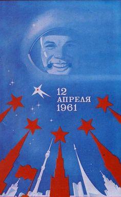 """Nostalgia - la memoria del futuro en el pasado en los carteles de la URSS!  PARTE 4 - """"Hombre, espacial, Ciencia y Agricultura"""""""