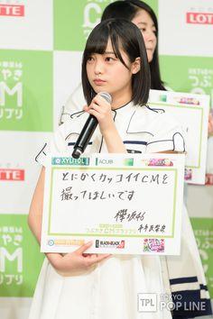 欅坂46に三角関係勃発!? 撮りたいCMをめぐり、想いが一方通行に – TOKYO POP LINE Tokyo, Idol, Beautiful, Tokyo Japan