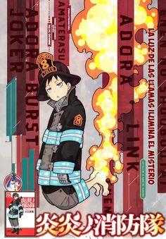 Next page – Vinland Saga Amaterasu, All Anime, Anime Love, Anime Art, Anime Stuff, Joker, Fire Brigade Of Flames, Tokyo Ghoul, Shinra Kusakabe
