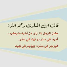 32788ee2ba75597be2ab98103e482819 اقوال وحكم   كلمات لها معنى   حكمة في اقوال   اقوال الفلاسفة حكم وامثال عربية