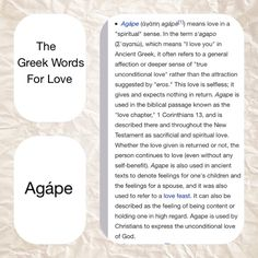 The Greek Words For Love Agape Eros