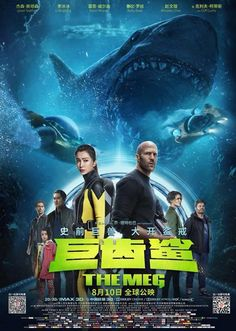 The Meg movie poster Fantastic Movie posters posters posters posters posters posters Posters Megalodon, 2018 Movies, Movies Online, Movies To Watch, Good Movies, Meg Movie, Wilson Movie, English Movies, English Play