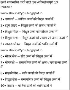 Essay in hindi language on computer   drureport    web fc  com Homework Ram navami Essay In Hindi
