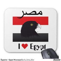 Ägypten - Egypt Mousepad Mousepad, La Luna, Pictures