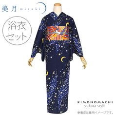 """thekimonolady: """"These are some of the brand-new 2015 summer yukata (cotton kimono) from Kimonomachi's Mizuki brand, showing that yukata can be pop fun just as much as they can be super-traditional. Kuragehime fans will appreciate the last one! Cotton Kimono, Kimono Top, Nihon, Yukata, Brand New, Japan, Lady, Outfits, Clothes"""
