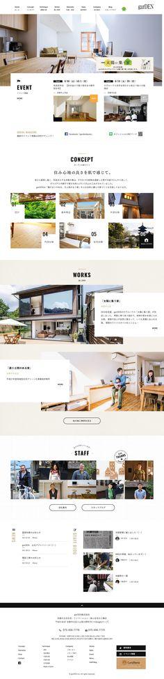 garDEN http://gar-den.jp 《 WEBデザインCLIP:UNIONNET Inc. 》