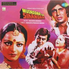 Coloured Vinyl Sale Only - 999/-  Muqaddar Ka Sikandar(Dark Blue) WebSite - www.ngh.co.in #NewGramophoneHouse