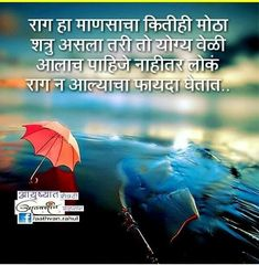 म त र Aa Friendship Quotes Friends Marathi Quotes