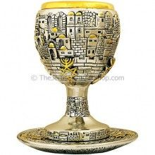 Absolutly stunning Grafted In Communion Cup featuring the old city of Jerusalem walls and gates scene.    Size: 6 inches high approx.  925 Silver by Electroforming method.    Comes with matching stand for the cup.    Beautiful Christian gift with Grafted In symbol thought to be have been used by early Jewish Believers in Jesus (Yeshua)  $89.95