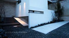 かっこいいシンプルモダンの外構施工例 Entrance Sign, Home Studio, Modern Industrial, Exterior Design, Landscape Design, Signage, Stairs, Backyard, Graphic Design