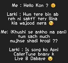 Punjabi Funny Jokes  C B Hahahshsh Bechara Wo Insaan Image By  E  Aadidas Queen E  A Pinterest  E  Aadidas Queen