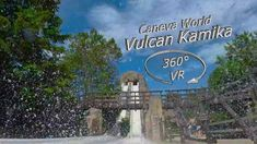 Caneva World Vulcan Kamika VR Onride (Music Clip) Music Clips, Vr, World, Fire, The World