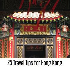 Hong Kong: Wong Tai Sin Temple, in Kowloon, has a name of an auspicious place, where devotees' sincere pleas are being answered | Hong Kong Travel Tips