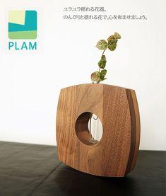 PLAMプラム天然木の一輪挿しフラワーベース花器ユラユラB木製ウォルナット天然木試験管ガラスインテリアギフト国内公認アイテムmodel-PL1KAK-0080000WNOL/ウォルナットKAKI2016SS新作