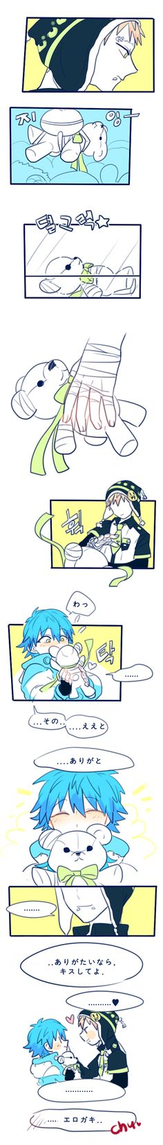 Noiz & Aoba DMMD [Part 2 End]