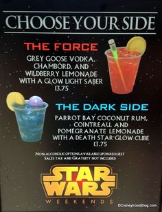 """""""The Force"""" and """"The Dark Side"""" Specialty Beverages at Disney World's Star Wars Weekends! Party Drinks, Cocktail Drinks, Fun Drinks, Yummy Drinks, Vintage Cocktails, Alcoholic Beverages, Disney Drinks, Disney Food, Disney Mixed Drinks"""