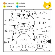 Události Kindergarten Addition Worksheets, Kindergarten Math, Mickey Coloring Pages, Coloring Books, Winter Crafts For Kids, Winter Kids, Preschool Learning, Teaching Kids, Printable Math Games