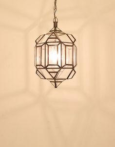 Clear Glass Moroccan Hanging Light  sc 1 st  Pinterest : moroccan lantern pendant light - azcodes.com