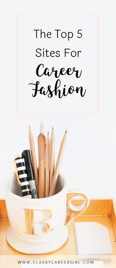 Do you spend hours in front of your closet every morning wondering what you should wear to work? Do you want to be inspired to turn your current closet of work clothes into something a bit more classy, yet fashionable? I feel you, ladies! Office fashion should not be boring.
