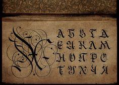 Gothic Lettering, Alphabet, Fonts, Calligraphy, Writing, Inspiration, Design, Book, Lyrics