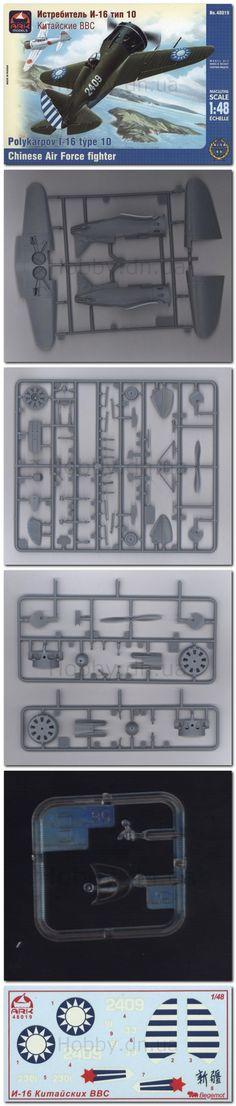 Scale Models, Diorama, Air Force, Scale Model, Dioramas