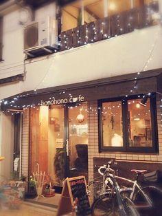 久しぶりに高円寺行きました(*^^*)そして久しぶりのお洒落カフェHonohono cafe さんですわたしは煙草は吸わないので禁煙席で2階へ(´・ω・`)わ…