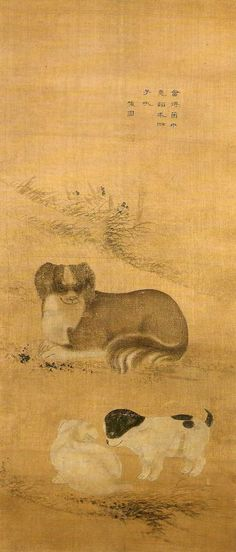 Yi Am (in Hangul:이암, in Hanja:李巖, 1499~?) was a painter during the mid-Joseon Dynasty. He was the grandson of the 4th son of Sejong the Great.