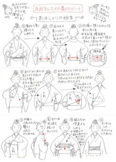 Japanese Costume, Japanese Kimono, Japanese Outfits, Japanese Fashion, Wedding Kimono, Kimono Fashion, Women's Fashion, Kimono Pattern, Yukata
