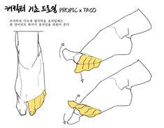 """타코작가 on Instagram: """"#타코 #타코작가 #드로잉 #캐릭터 #그림강좌 #일러스트 #웹툰 #만화 #그림 #미술 #인체 #스케치 #캐릭터드로잉 #concept #drawing #sketch #taco #TACO #taco1704"""" Body Reference Drawing, Anatomy Reference, Drawing Skills, Drawing Lessons, Drawing Poses, Art Reference Poses, Drawing Techniques, Drawing Tips, Taco Drawing"""