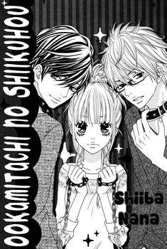 Vol.1 Ch.3 Page 5 - Mangago
