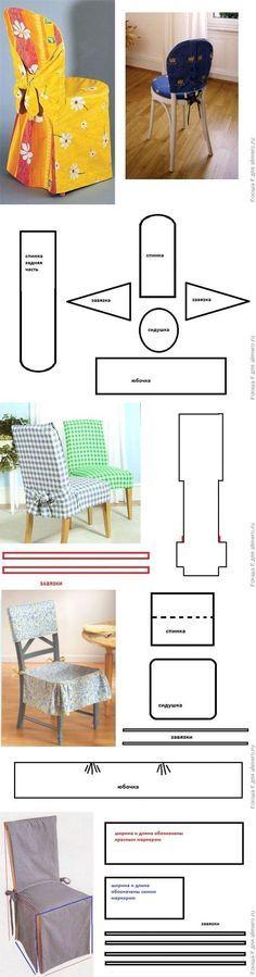 Chair copre. | Уютный дом. | Постила