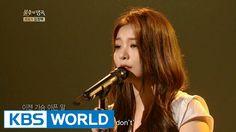 Ailee - Don't Say Words that Hurt | 에일리 - 이젠 가슴 아픈 말 하지 말아요 [Immortal So...